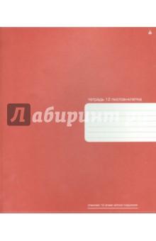 """Тетрадь школьная """"Премиум металлик"""" (12 листов, клетка, в ассортименте) (7-12-827/1)"""