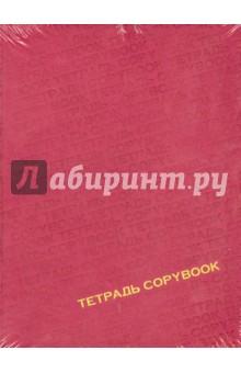"""Тетрадь 96 листов, клетка """"Буквы. Яркие цвета"""", в ассортименте (7-96-976)"""