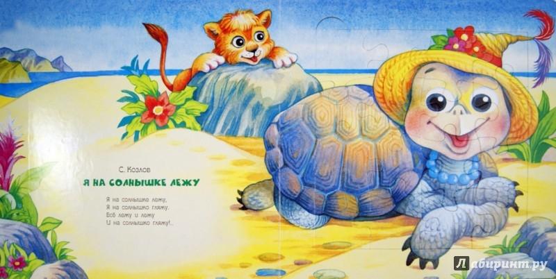 Иллюстрация 1 из 14 для Песенки из мультфильмов. 12 пазлов внутри - Успенский, Козлов, Карганова | Лабиринт - игрушки. Источник: Лабиринт