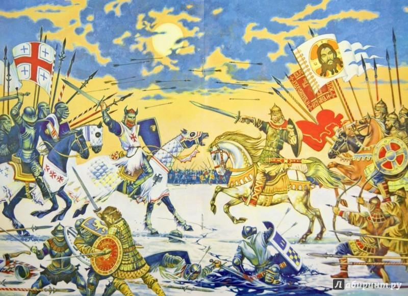 Иллюстрация 1 из 4 для Сила непобедимая. Рассказы о житиях святых воинов | Лабиринт - книги. Источник: Лабиринт