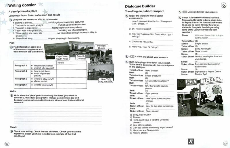 комарова решебник класс по английскому ларионова 8
