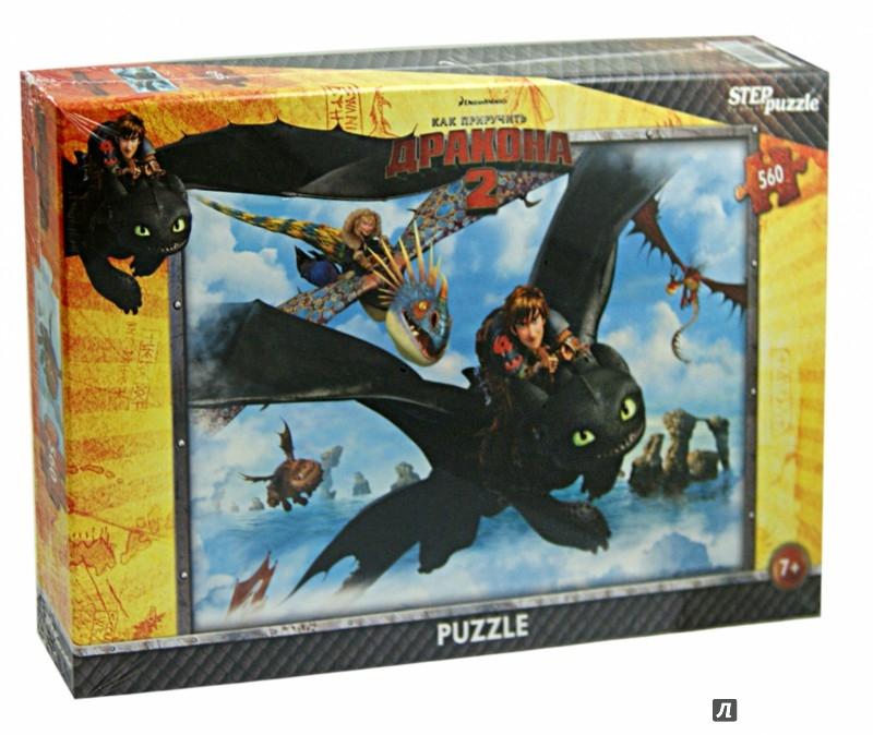 """Иллюстрация 1 из 8 для Step Puzzle-560 """"Как приручить дракона 2"""" (97026)   Лабиринт - игрушки. Источник: Лабиринт"""