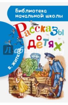 Читать книгу на английском языке для начинающих гарри поттер