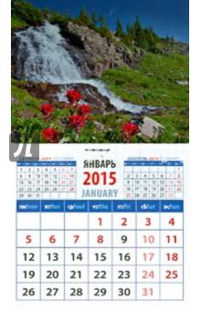 """Календарь магнитный на 2015 год """"Горный водопад"""" (20519)"""