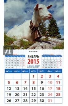 """Календарь магнитный на 2015 год """"Год козы. Коза с колокольчиком"""" (20529)"""