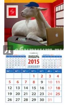 """Календарь магнитный на 2015 год """"Год козы. Козел за ноутбуком"""" (20535)"""