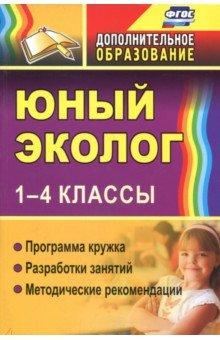 Читать все книги про танкистов вов