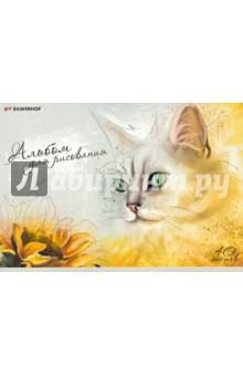 """Альбом для рисования """"Кот. Акварель"""", А4, 40 листов (911125-74) Silwerhof"""