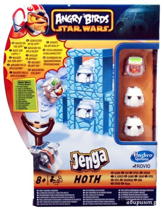 Иллюстрация 1 из 3 для Игра Angry Birds Star Wars Jenga в ассортименте (2844E24A)   Лабиринт - игрушки. Источник: Лабиринт