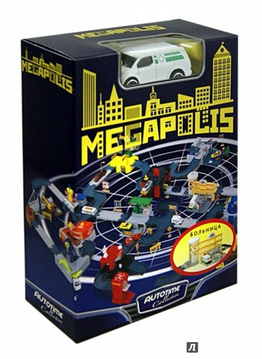 """Иллюстрация 1 из 2 для Набор """"MEGAPOLIS. Больница с машиной"""" (48253)   Лабиринт - игрушки. Источник: Лабиринт"""