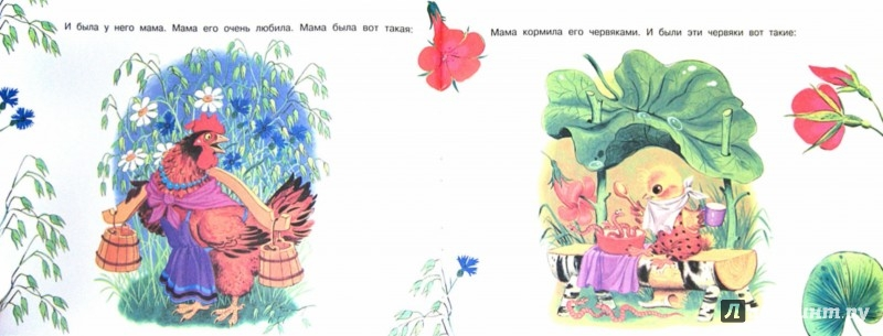Иллюстрация 1 из 3 для Сказки для малышей - Корней Чуковский   Лабиринт - книги. Источник: Лабиринт