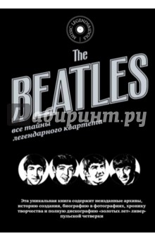 The Beatles. ��� ����� ������������ ��������