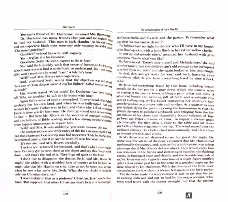 Иллюстрация 1 из 16 для А. Конан Дойль, О. Генри, Ч. Диккенс, О. Уайльд и другие. 75 лучших рассказов - Диккенс, О., Дойл, Уайльд, Олкотт | Лабиринт - книги. Источник: Лабиринт