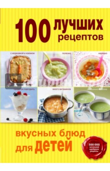 100 ������ �������� ������� ���� ��� �����