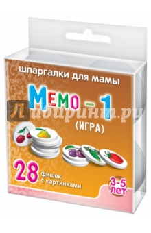 Настольная игра МЕМО-1 №753