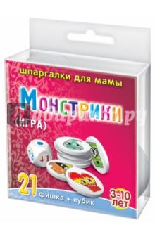 Настольная игра Монстрики (750)