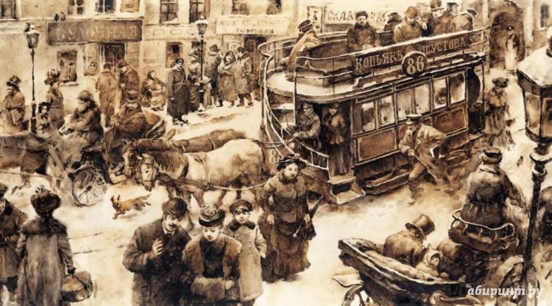 Иллюстрация 1 из 58 для Каштанка - Антон Чехов | Лабиринт - книги. Источник: Лабиринт