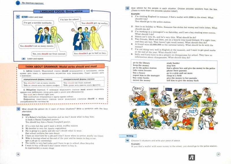 Решебник Английский язык 5 Класс Forward 2 Часть Ответы