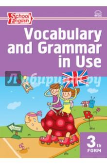 Английский язык. 3 класс. Сборник лексико-грамматических упражнений. ФГОС