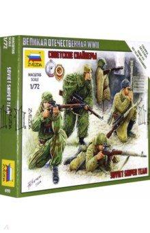 Советские снайперы (6193)Пластиковые модели: Солдаты<br>В набор входят фигурки четырех советских снайперов, среди которых есть девушка снайпер. Вооружение снайперов состоит из снайперских винтовок Мосина, винтовки СВТ-40 и пистолета пулемета ППШ-41. В наборе также присутствуют элементы местности, за которыми снайперы обычно оборудовали свои позиции. В игре модель становится важной боевой единицей. Моделистов порадует качество и простота сборки.<br>Сборка без клея.<br>Масштаб: 1/72<br>Материал: пластик<br>Упаковка: картонная коробка с подвесом.<br>Сделано в России.<br>