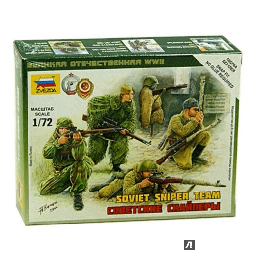 Иллюстрация 1 из 4 для Советские снайперы (6193) | Лабиринт - игрушки. Источник: Лабиринт