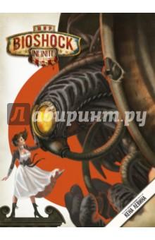 Мир Bioshock InfiniteКомиксы<br>Потрясающий артбук Мир Bioshock Infinite на русском языке. Погрузитесь в мир города Колумбия - легендарного парящего в небе метрополиса, построенного правительством США в конце XIX века и ставшего вершиной достижений мировых технологий!<br>