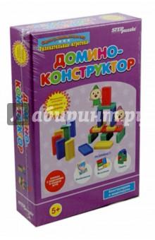Настольная игра Домино-конструктор. Развивающая игра