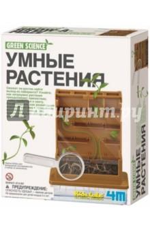 Умные растения (00-03352)Наборы для опытов<br>Сможет ли росток найти выход из лабиринта? Узнайте, как хитроумно растения преодолевают препятствия, чтобы пробиться к свету. Понаблюдайте, как развивается корневая система в прозрачном контейнере с почвой. Это просто невероятно! Изучайте и удивляйтесь! <br>Содержимое: 1 пластиковая основа для крепления темных пластин, 1 крышка с отверстиями, 1 передняя панель (прозрачная), 1 задняя панель панель контейнера, длинные перегородки для лабиринта, короткие перегородки для лабиринта, 8 держателей для ростков, 1 прозрачная передняя панель для емкости с почвой, 1 емкость для почвы, 1 емкость для воды, 1 пипетка, 1 лупа, 2 темные пластины и подробные инструкции.<br>Также необходимы, но не входя в набор: сушеные зерна бобов, почва, небольшой контейнер, вата.<br>Упаковка: картонная коробка.<br>Для детей от 8 лет.<br>Сделано в Китае.<br>