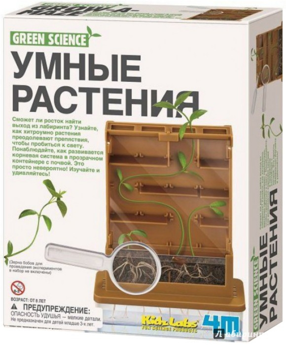Иллюстрация 1 из 3 для Умные растения (00-03352) | Лабиринт - игрушки. Источник: Лабиринт