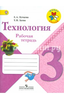book particle physics at the year of the 250th anniversary of moscow university proceedings