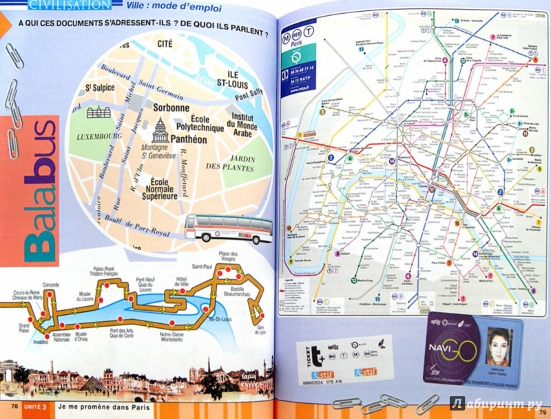 Иллюстрация 1 из 13 для Французский язык. Второй иностранный язык. 9 класс. Учебник (+CD). ФГОС - Селиванова, Шашурина | Лабиринт - книги. Источник: Лабиринт