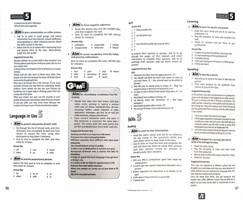 Иллюстрация 1 из 6 для Английский язык. Книга для учителя. 7 класс. Для школ с углубленным изуч. англ. языка. ФГОС - Дули, Баранова, Копылова   Лабиринт - книги. Источник: Лабиринт