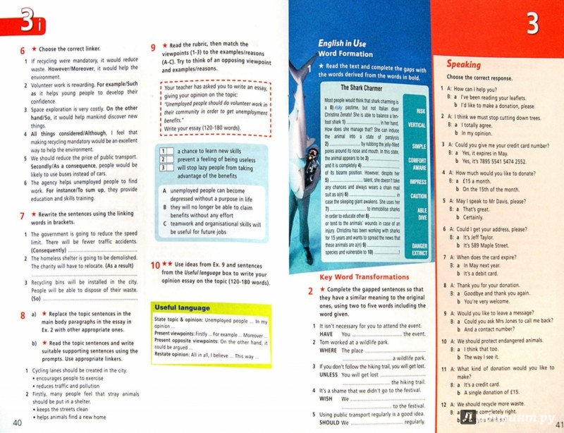 Иллюстрация 1 из 16 для Английский язык. 8 класс. Рабочая тетрадь - Дули, Баранова, Копылова | Лабиринт - книги. Источник: Лабиринт