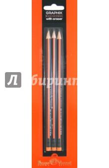Карандаши чернографитовые (3 штуки, с ластиком) (21-0008)