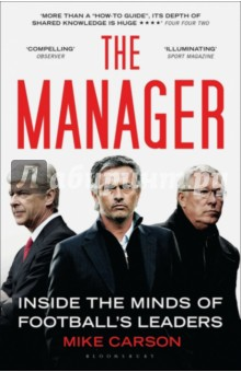 Manager: Inside the Minds of Footballs LeadersХудожественная литература на англ. языке<br>From the post room to the board room, everyone thinks they can be the manager. But how do you manage outrageous talent? What do you do to inspire loyalty from your players? How do you turn around a team in crisis? What s the best way to build long-term success? How can you lead calmly under pressure? The issues are the same whether you re managing a Premier League football team or a FTSE 100 company.<br>Here, for the first time, some 30 of the biggest names in football management reveal just what it takes. With their every act, remark, and success or failure under constant scrutiny from the media and the fans, these managers need to be the most adroit of leaders. In The Manager they explain their methods, offer lessons they ve learned along the way, and describe the decisions they make and the leadership they provide.<br>Each chapter tackles a key leadership issue for managers in any walk of life and, in their own words, shows how the experts deal with the challenges they face in an abnormally high-pressure environment. Offering valuable lessons for business leaders and fascinating behind-the-scenes insights for football fans, The Manager is an honest, accessible and unprecedented look at the day-to-day work of these high-profile characters and the world of top-level football management.<br>Featuring: Roy Hodgson, Carlo Ancelotti, Arsene Wenger, Sam Allardyce, Roberto Mancini, Jose Mourinho, Brendan Rodgers, Harry Redknapp, Sir Alex Ferguson, Walter Smith, Mick McCarthy, Gerard Houllier, Tony Pulis, Martin O Neill, Neil Warnock, Howard Wilkinson, Kevin Keegan, Dario Gradi, Andre Villas-Boas, David Moyes, Alex McLeish, Hope Powell, Martin Jol, Glenn Hoddle, Chris Hughton, David Platt, Paul Ince, and George Graham.<br>