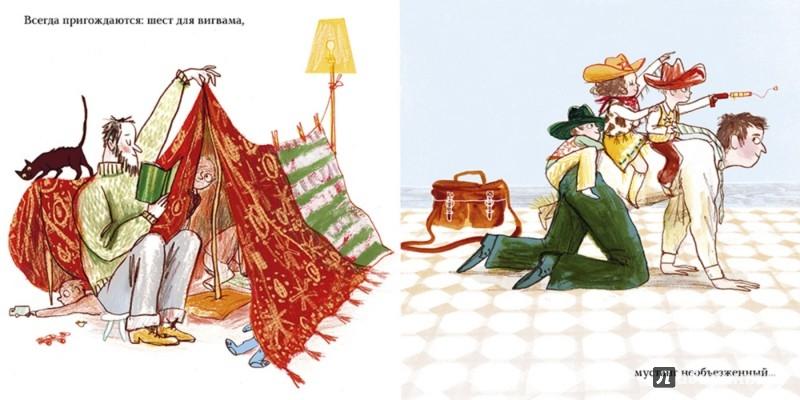 Иллюстрация 1 из 20 для Новые факты о пользе родителей - Питер Бентли | Лабиринт - книги. Источник: Лабиринт
