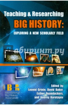 Teaching and  Researching Big History: Exploring a New Scholarly FieldАнглийский язык<br>According to the working definition of the International Big History Association.  Big History seeks to understand the integrated history of the Cosmos, Earth, Life and Humanity, using the best available empirical evidence and scholarly methods . In recent years Big History has been developing very fast indeed. Big History courses are taught in the schools and universities of several dozen countries. Hundreds of researchers are involved in studying and teaching Big History. The unique approach of Big History, the interdisciplinary genre of history that deals with the grand narrative of 13.8 billion years, has opened up a vast amount of research agendas. Big History brings together constantly updated information from the scientific disciplines and merges it with the contemplative realms of philosophy and the humanities. It also provides a connection between the past, present, and future. Big History is a colossal and extremely heterogeneous field of research encompassing all the forms of existence and all timescales. Unsurprisingly, Big History may be presented in very different aspects and facets. In this volume the Big History is presented and discussed in three different ways. In its first part. Big History is explored in terms of methodology, theories of knowledge, as well as showcasing the personal approach of scholars to Big History. The second section comprises such articles that could clarify Big History s main trends and laws. The third part of this book explores the nature of teaching Big History as well as profiling a number of educational methods.<br>This volume will be useful both for those who study interdisciplinary macroproblems and for specialists working in focused directions, as well as for those who are interested in evolutionary issues of Astrophysics, Geology, Biology, History, Anthropology, Linguistics and other areas of study.<br>
