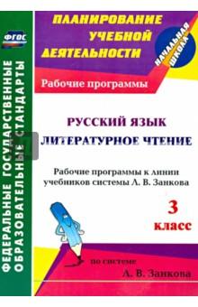 Програмку на российском языке чтоб читать книжки