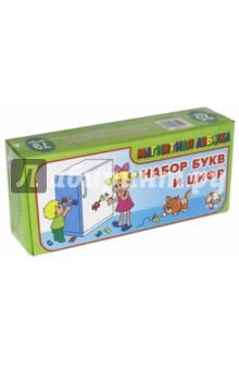 Магнитная азбука. Набор букв и цифр. Н=25мм  (00846)Буквы на магнитах<br>Игрушка из пластмассы и магнитных вставок для детей от 5-ти лет.<br>Данный набор включает в себя 79 букв и цифр высотой 25 мм; комплект вкладышей к ним.<br>