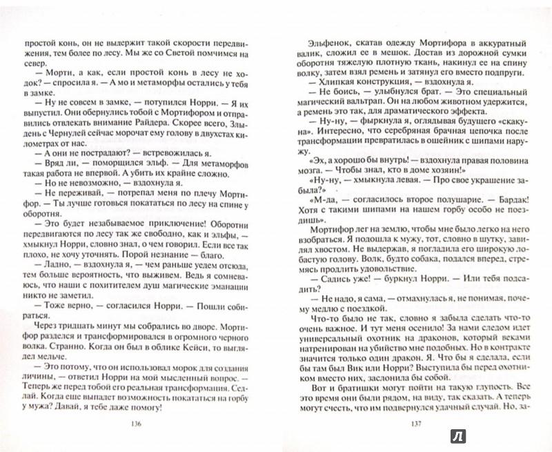 Уласевич Светлана Александровна Все Книги