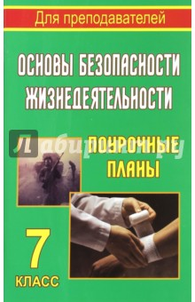 HTTP://WWW.ANDESHOP.COM/LIBRARY.PHP?Q=DOWNLOAD-LAW-AND-DISORDER-ON-THE-NAROVA-RIVER-THE-KREENHOLM-STRIKE-OF-1872-1995.HTML