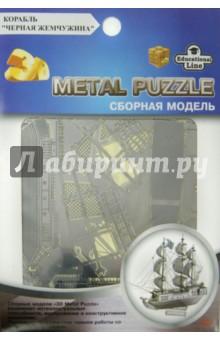 """Сборная модель Корабль """"Черная Жемчужина"""" XL (WZ-9822)"""