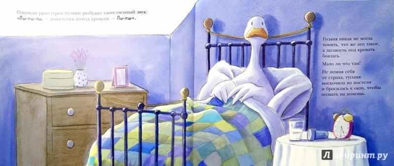 Иллюстрация 1 из 33 для Охота на монстра - Норберт Ланда | Лабиринт - книги. Источник: Лабиринт