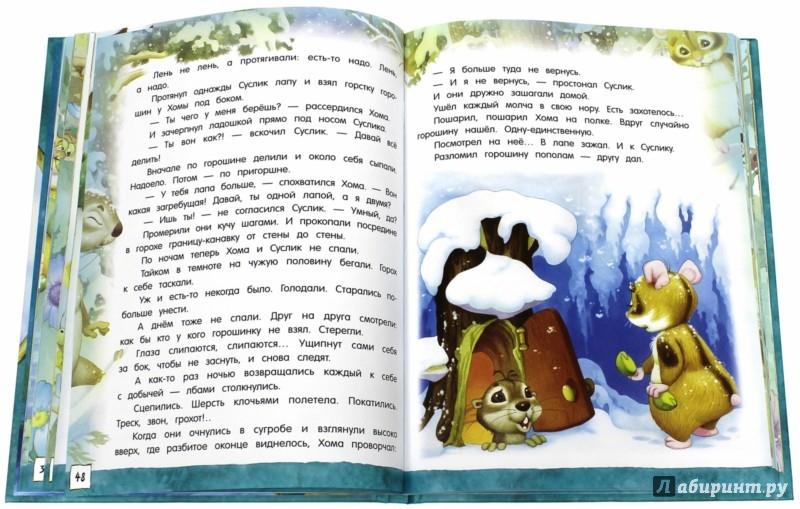 Go go мультфильм на английском