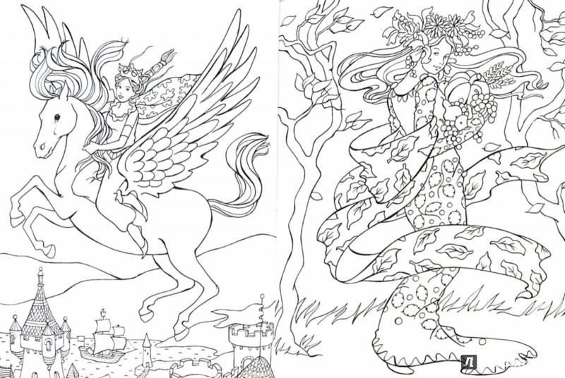 Иллюстрация 1 из 14 для Принцессы. Книжка-раскраска | Лабиринт - книги. Источник: Лабиринт