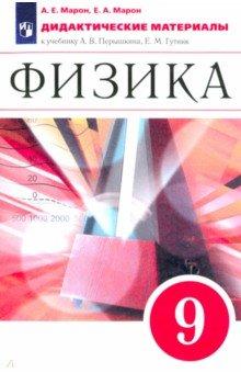 Читать учебник экономика 10-11 класс королева