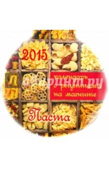 """Календарь с рецептами на магните на 2015 год """"Паста"""""""
