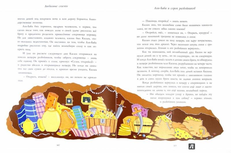 Иллюстрация 1 из 33 для 100 любимых сказок   Лабиринт - книги. Источник: Лабиринт