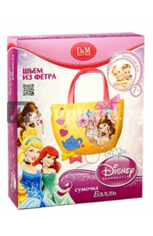 "Набор ""Шьем сумочку ""Принцессы. Белль"" (53681) D&M"
