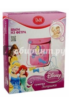 "Набор ""Шьем сумочку ""Принцессы. Золушка"" (53683) D&M"